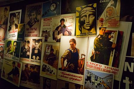 Political propaganda - Museum cold war
