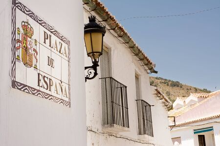 plaza of arms: Tipical Sign of Spain Square in Andalucia (Spain)