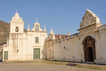 Cloister convent Saint Bernard in Salta (Argentina) Stock Photo