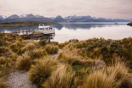 Bay in the Beagle channel - Land of Fire Stock Photo