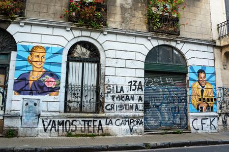 peron: Buenos Aires, Argentina - October 30, 2016: Murales di Evita e Juan Domingo Peron in Buenos Aires Editorial