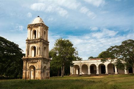 Watchtower of the slaves of the sugar fables San Isidro de los Destiladeros in Manaca Iznaca (Cuba) Stock Photo