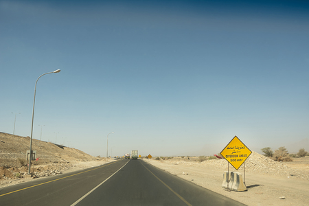 Detection warning sign for work on the Omani road network Banco de Imagens