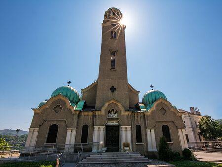 Cathedral temple Nativity of Mary Church ( Birth of the Holy Mother or Rozhdestvo Bogorodichno ) in Veliko Tarnovo. Stock Photo