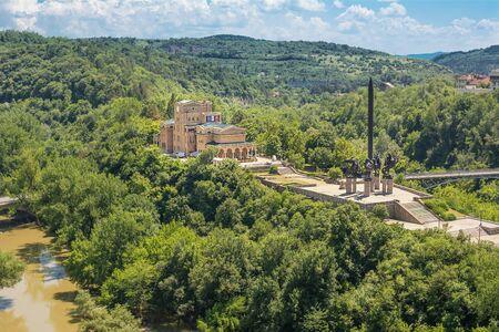 view of the State Art Gallery Boris Denev and the asenovtsi memorial in city of Veliko Tarnovo, Bulgaria