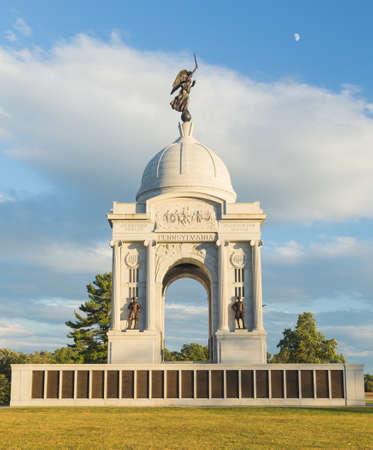 meade: Pennsylvania Monument at Gettysburg
