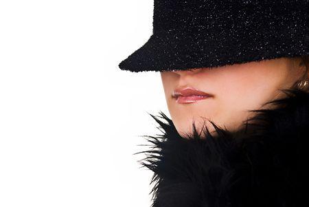 incognito: Incognito Lips Stock Photo