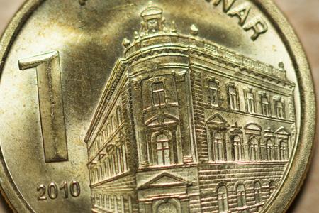 dinar: Serbian Dinar closeup - coin money macro
