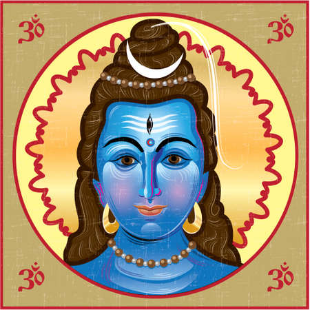dao: Icon of Shiva in the Byzantine style.Vector  illustration.