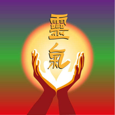 yogi aura: Concept image symbol of Reiki practice.Vector illustration Illustration
