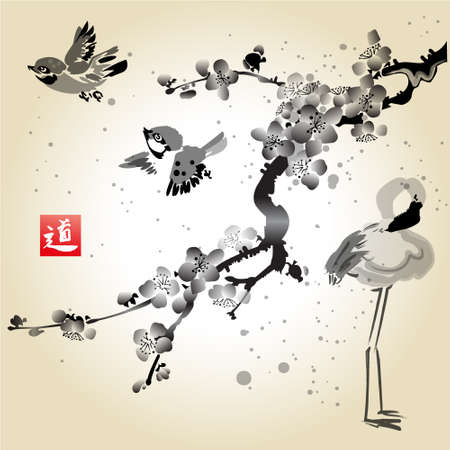 japanese garden: Card with sakura in the bird and flamingos. Hand-drawn with ink. Traditional Japanese painting. Vector illustration. Hieroglyph  way.