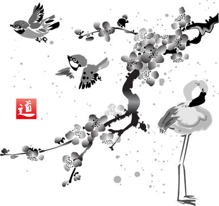 flamingi: Card with sakura in the bird and flamingos. Hand-drawn with ink. Traditional Japanese painting. Vector illustration. Hieroglyph  way.