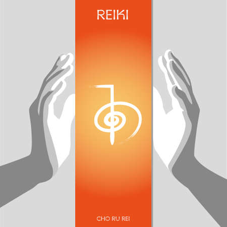 yogi aura: The first  Reiki symbol CHO KU REI. Its main values: God is here and Direct the energy at a given point. Vector illustration Illustration