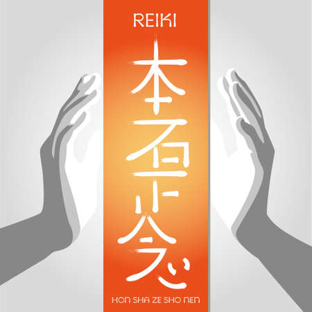 sha: The third Reiki symbol - HON SHA ZE SHO NEN.  Its main values: There is no past, present, future, since it all - now! . Vector illustration Illustration