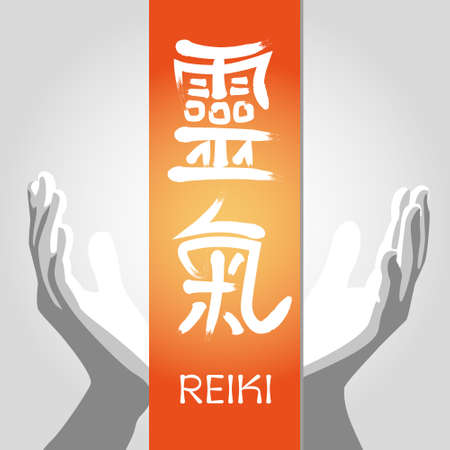 yogi aura: Symbols Reiki signs of light and spiritual practice.  Illustration
