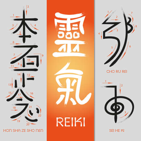 reiki: Three symbols of Reiki signs of light and spiritual practice. The hieroglyph - spelling. Vector illustration