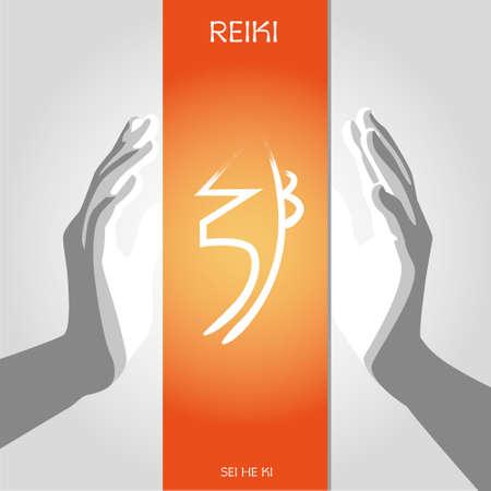"""Le deuxième symbole de Reiki - SEI KI SE. Ses principales valeurs: «La clé de l'Absolu» ou «l'homme et Dieu se réunissent"""". Vector illustration Banque d'images - 49752200"""