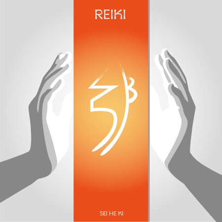 yogi aura: The second symbol of Reiki - SEI HE KI. Its main values: The key to the Absolute or Man and God come together  . Vector illustration Illustration