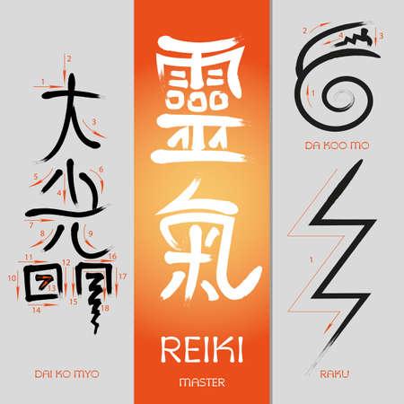 """position d amour: signes Symboles Reiki de la lumi�re et de la pratique spirituelle. Le hi�roglyphe - """"Grande lumi�re qui brille� et �Prenez-nous � Dieu"""". Vector illustration"""