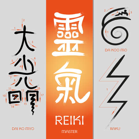 Symbols Reiki signs of light and spiritual practice. The hieroglyph -  Great Shining Light and Take us to God.  Vector illustration