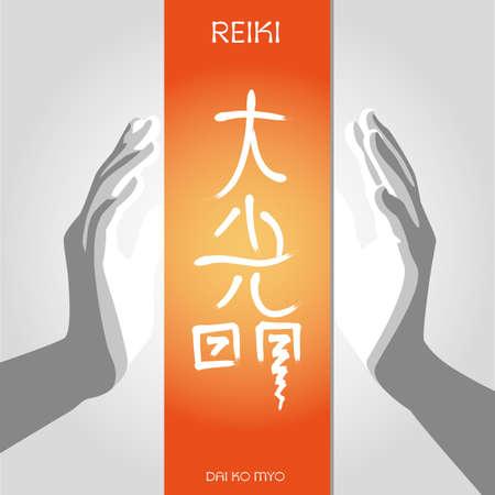 """position d amour: Signes symboles de Reiki de la lumi�re et de la pratique spirituelle. Le hi�roglyphe - �Prenez-nous � Dieu"""". Vector illustration"""