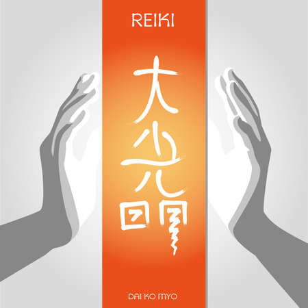 yogi aura: Symbols Reiki signs of light and spiritual practice. The hieroglyph - Take us to God. Vector illustration Illustration