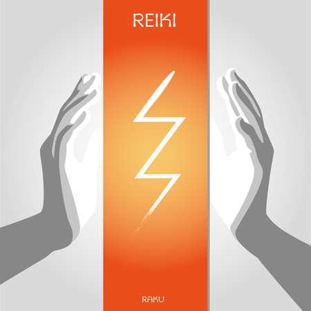 """position d amour: signes Symboles Reiki de la lumière et de la pratique spirituelle. Le hiéroglyphe - """"Grande lumière qui brille"""". Vector illustration Illustration"""