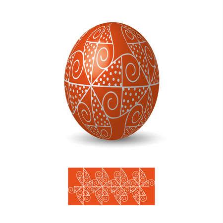 figuras abstractas: huevo de Pascua con adornos patrón popular de Ucrania.