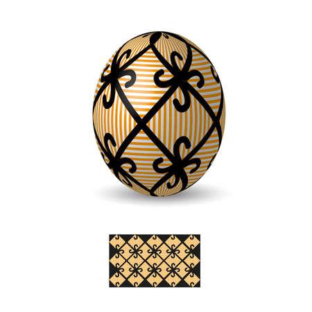 ukrainian: Easter egg with Ukrainian folk pattern ornaments. Illustration