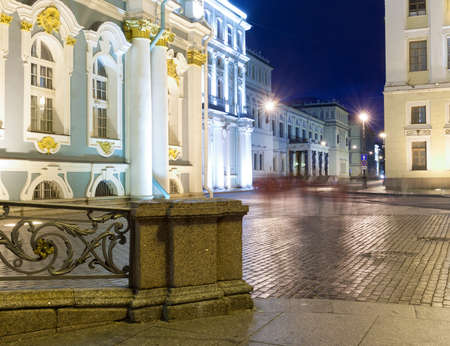 hermitage: White Nights in St Petersburg. State Hermitage Museum