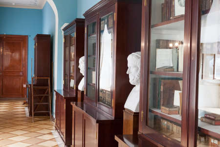 educational institution: ST. PETERSBURG, RUSSIA-APREL 24 2016:Klass libraries of lyceum in Pushkin. Lyceum-strainnoye educational institution in which were brought up Editorial