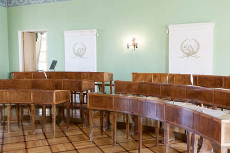 educational institution: ST. PETERSBURG, RUSSIA-APREL 24 2016: An educational class of lyceum in Pushkin. Lyceum-strainnoye educational institution in which eminent persons of Russia were brought up
