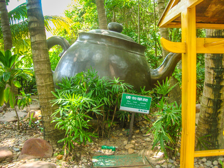 Giant teapot at Hot Springs at Hainan Stock Photo