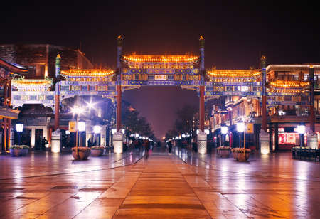 Night view of landscape photo of Qianmen,forbidden city, Beijing