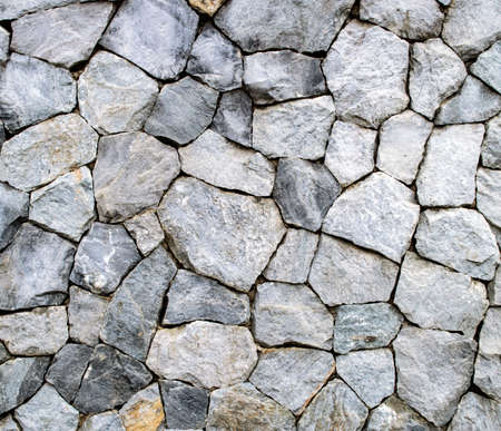 Muro de piedra textura Foto de archivo - 32426166