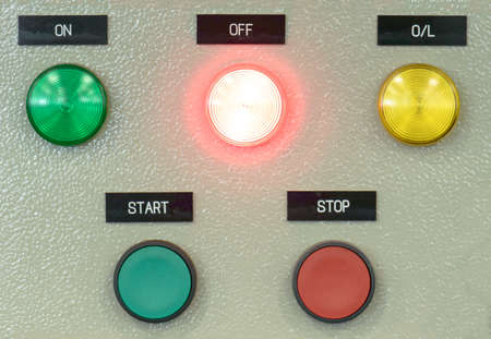 The fire control panel photo