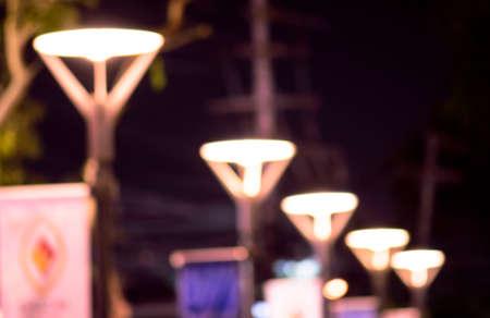 lamp light: lamp light blurred Stock Photo