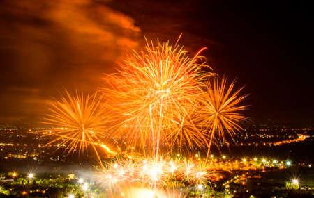 white work: Fireworks on night city background Stock Photo