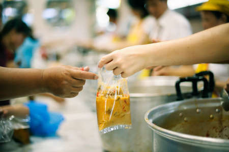 Taking care of the homeless by sharing food is the hope of the poor : the concept of begging and hunger.