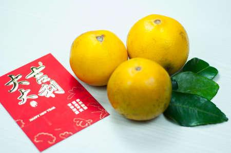 orange fruit china new year. orange fruit treat for Chinese New Year. orange isolated