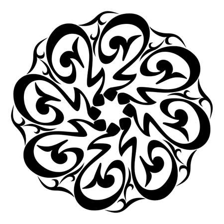 Arabic Calligraphy of the Prophet Muhammad (peace be upon him) - Islamic Vector Illustration. Illustration