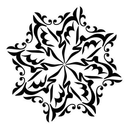 Arabic Calligraphy of AL HAMDU LELLAH RAB AL AALMEEN, the second verse of Quran, Chapter Illustration