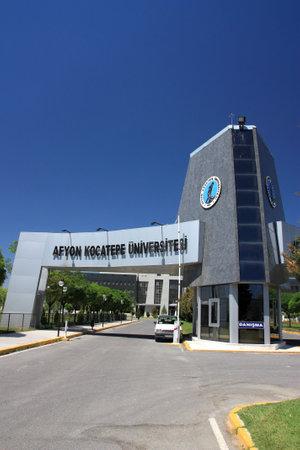 Entrance of Afyon Kocatepe University, Afyonkarahisar, Turkey - Vertical