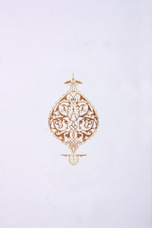Details of an Islamic white book cover ornament vertical Stock Photo