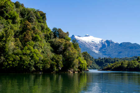 magallanes: Puerto Chacabuco - South America - Patagonia - The Inside Passage Of The Chilean Fjords