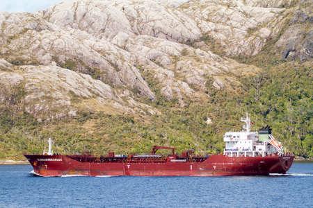 sarmiento: Cargo Ship in Sarmiento Canal - Chile - Patagonia