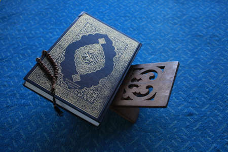 Quran and Rosary. ramadhan kareem concept
