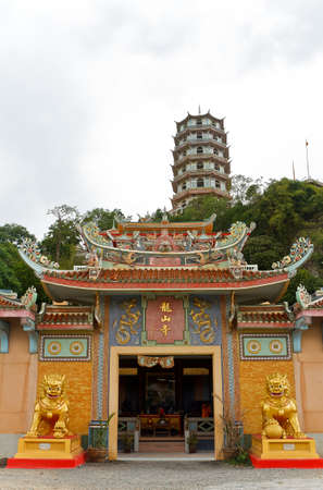 Chinese temple in kanchanaburi thailand photo