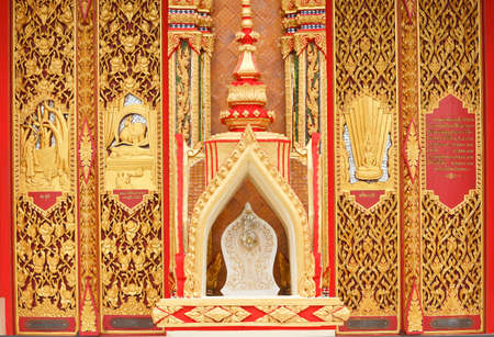 the door  Thai art   Wat Tham Sua kanchanaburi thailand
