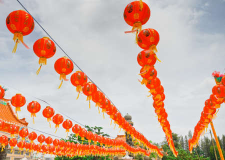 Decorated with Chinese lanterns,Thailand      photo